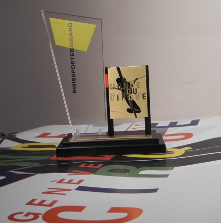 swissposteraward_1